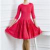 Альера-Р-8.4(1)-розов Рейтинговое платье