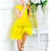 Альера-Р8.6(1) Рейтинговое платье