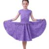 с-регилином-сиреневое Рейтинговое платье
